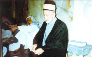 الشيخ هادي